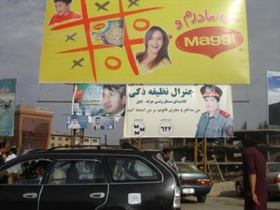 Kabul4