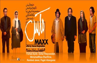 maxx1