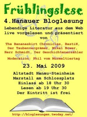 hdl04_poster_blog1
