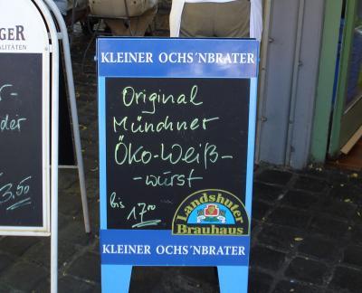 Oeko-Weisswurst