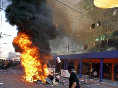 Bolivien: Brandschatzung einer staatlichen Organisation