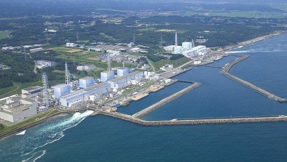 Japanisches Atomkraftwerk Fukushima