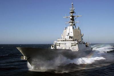 Raketenkreuzer Almirante de Bourbon
