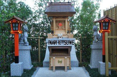 Inari jinja Osaka
