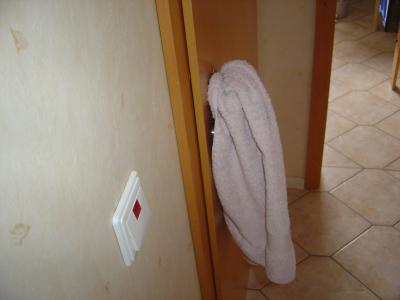 my-towel