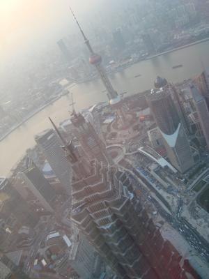 Skyline von der 100. Etage aus gesehen