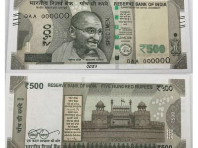 New-500-Rupee-Notes