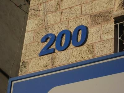 Amman_200