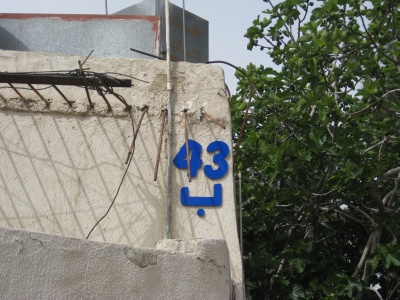 Amman_43-1