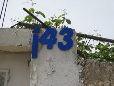 Amman_43-2