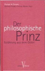 Gouges_Prinz