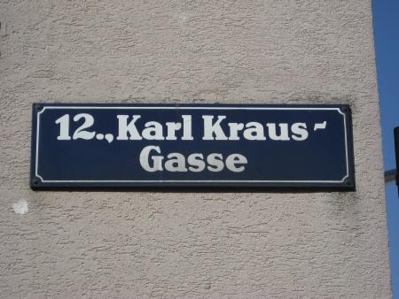 KarlKrausGasse_Wien
