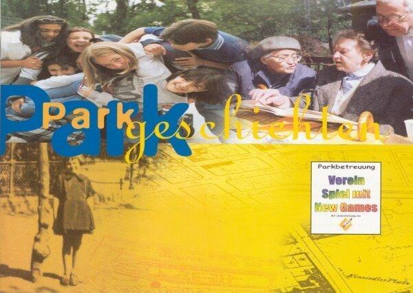 park_u1