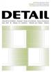 Titelbild DETAIL Zeitschrift für Architektur und Baudetail 5 2009