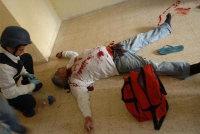 von einem hamas-raketenangriff getöteter israelischer mann ende dezember 2008; foto: amir farshad ebrahimi