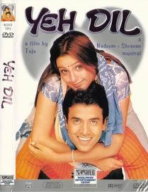 Yeh Dil (2003) - Tushar Kapoor, Anita Hassanandani