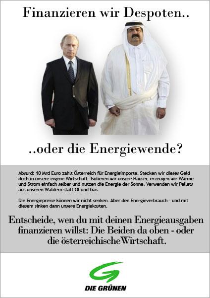 """""""Finanzieren wir Despoten?"""" - textlich leicht verändert und grafisch aufgemotzt."""