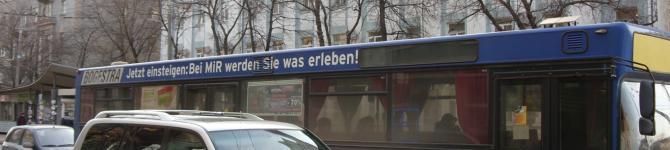 Erlebniswelt-Deutsch