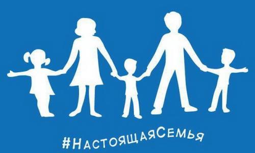 russisches-familienlogo