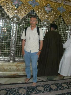 Schiitiche Moschee