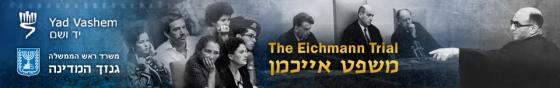 Eichmann-trial-header