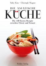 Asiatische Küche Cover
