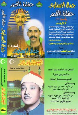 cover7-8