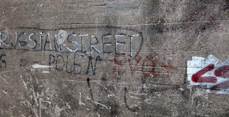 R-street