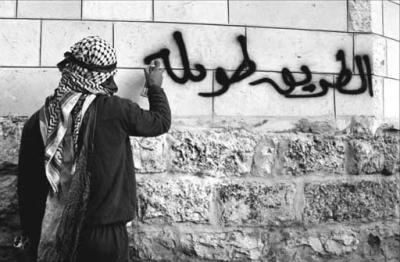 arabische-schrift-spray