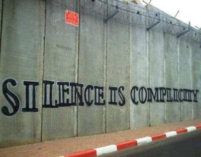 silence-is-complicity