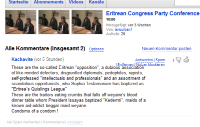 Comment on ECP Video on Youtube