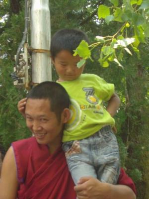 tibetischesKind