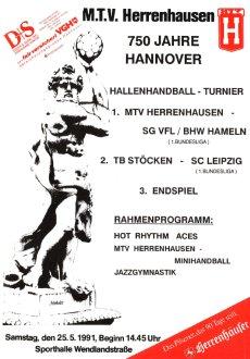 MTV_HB-Turnier_1991