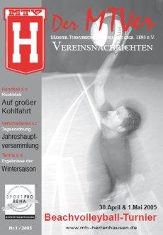 MTVer2005-1