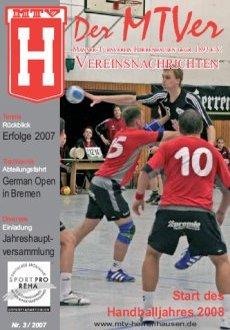 MTVer2007-3