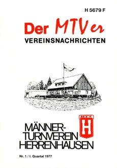 MTVer_1977-1