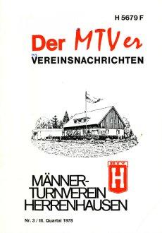MTVer_1978-3