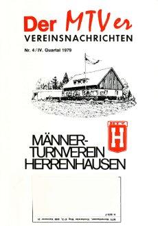 MTVer_1979-4