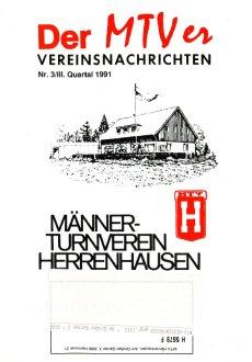 MTVer_1991-3