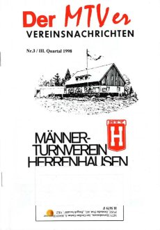 MTVer_1998-3