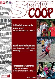 Scoop_2014-2