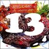 [13] Animal Collective: Strawberry Jam