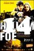 filme07-14