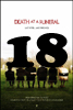 [18] Death At A Funeral