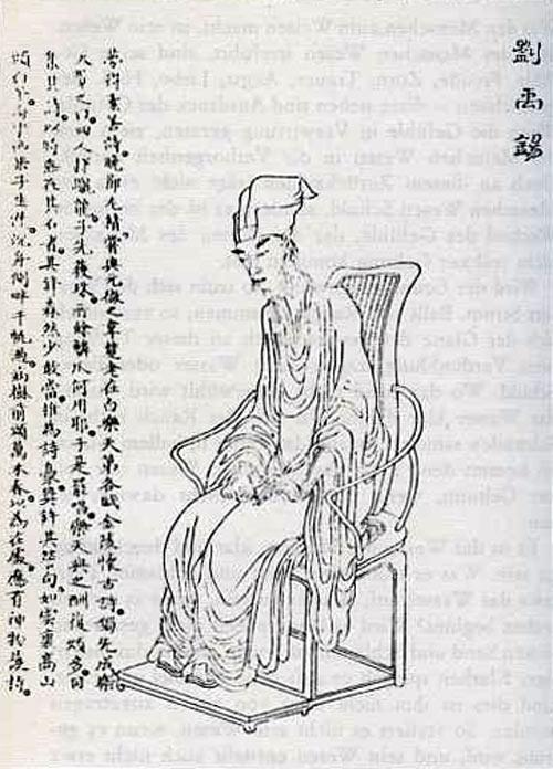Lju yue hsi1