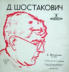 Schostakowitsch-LP