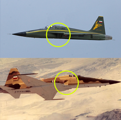 عکس هواپیما عجیب