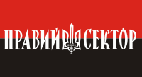 Flag_of_Right_Sector_svg