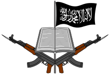 Logo_of_Boko_Haram_svg