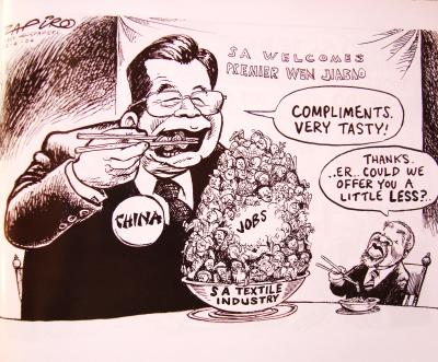 entwicklungshilfe an china